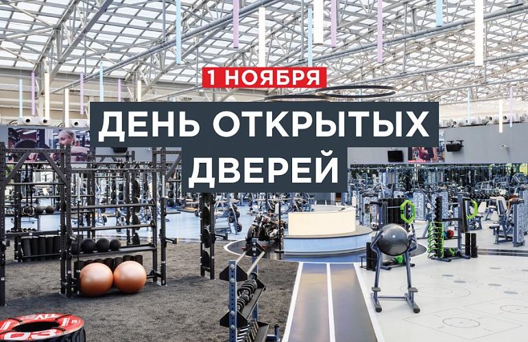 Фитнес клубы москвы в лужниках клуб тамбов ночной элизиум
