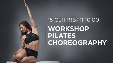 Workshop Pilates Choreograpfy