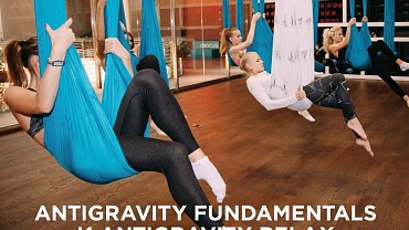 Antigravity занятия в Crocus Fitness Рубинштейна