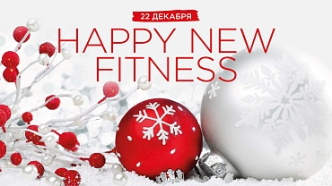 HAPPY NEW FITNESS!
