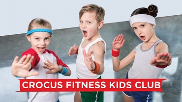 Crocus Fitness Kids Club